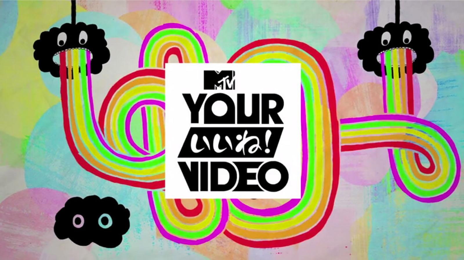 MTV05